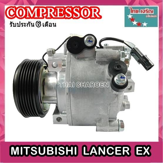COMPRESSOR คอมแอร์ MITSUBISHI LANCER EX คอมเพรสเซอร์ แอร์ มิตซูบิชิ แลนเซอร์ อีเอ็กซ์ คอมแอร์รถยนต์