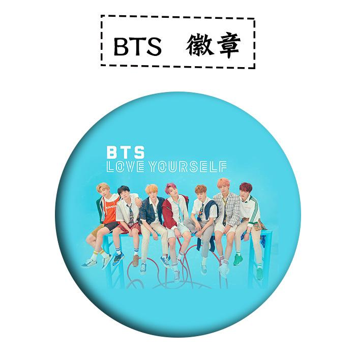 Review Kpop BTS LY 结 'Answer'S L group Badge Brooch