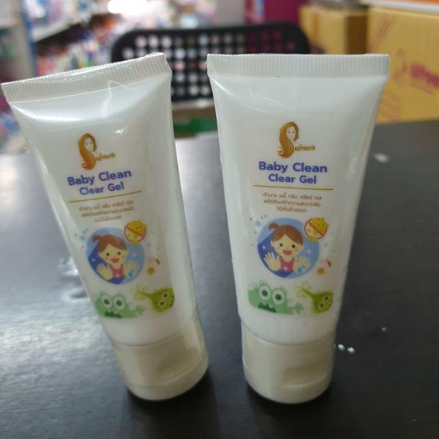 เจลล้างมือ สำหรับเด็ก ขนาด 30 ml