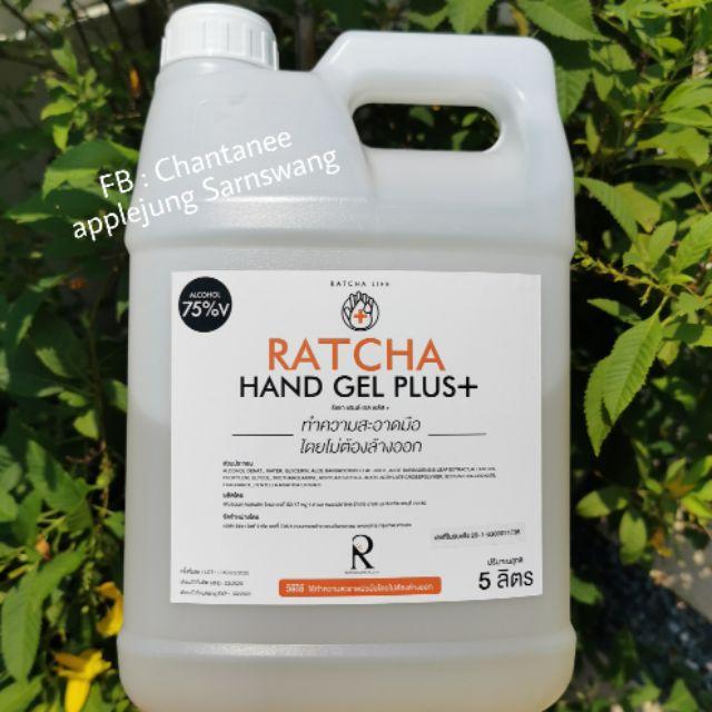 Ratcha Hand Gel Plus+ เจลล้างมือ ขนาด 5 ลิตร