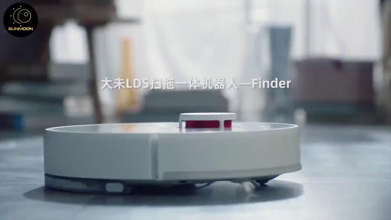 [รับ500c. SPCCB226ZS] Xiaomi Youpin TROUVER Finder Robot LDS Mop หุ่นยนต์ดูดฝุ่นอัจฉริยะ ควบคุมผ่าน Ap