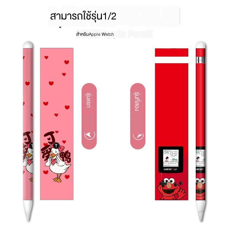 ✘┇✣applepencil pen cover 2 generation sticker nib protection cap anti-lost Magnetic ipad