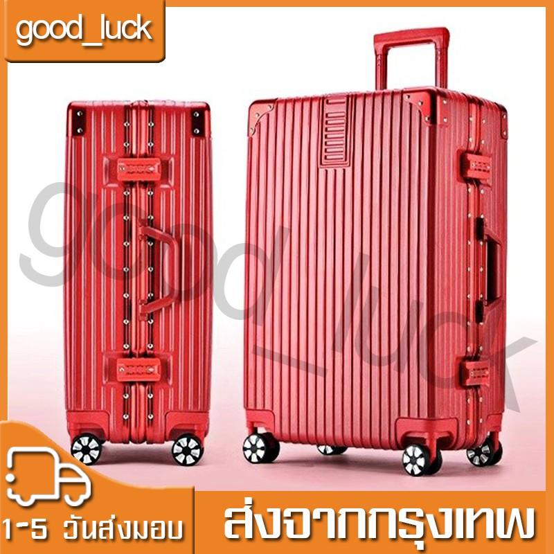 881 กระเป๋าเดินทางล้อลาก 24 นิ้ว กระเป๋าเดินทางอลูมิเนียม กระเป๋าเดินทาง28 PC+ABS Suitcase กระเป๋าเดินทาง Luggage travel