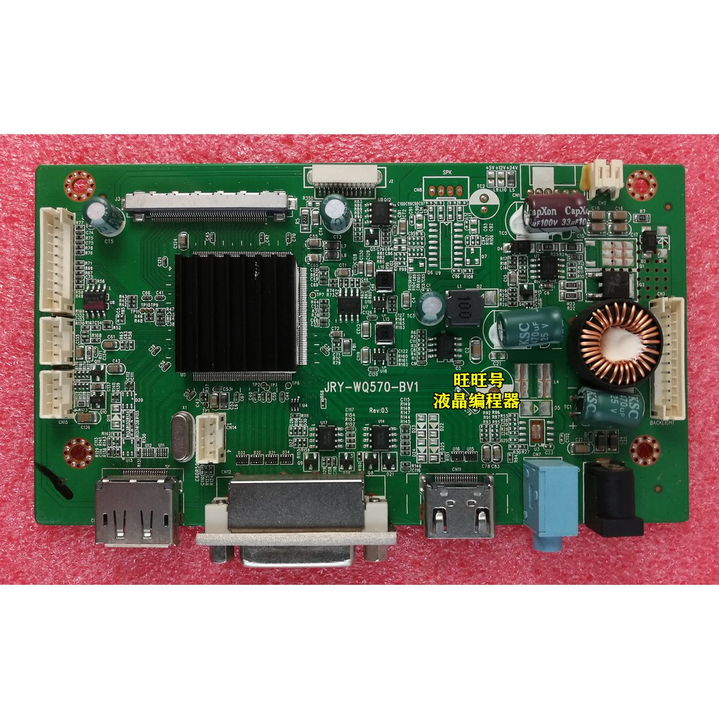 Hkc M24G3F Huike M24G1 Gf40 ไดร์เวอร์บอร์ดหน้าจอ Jry - Wq570 - Bv1 Lsm236Hp02