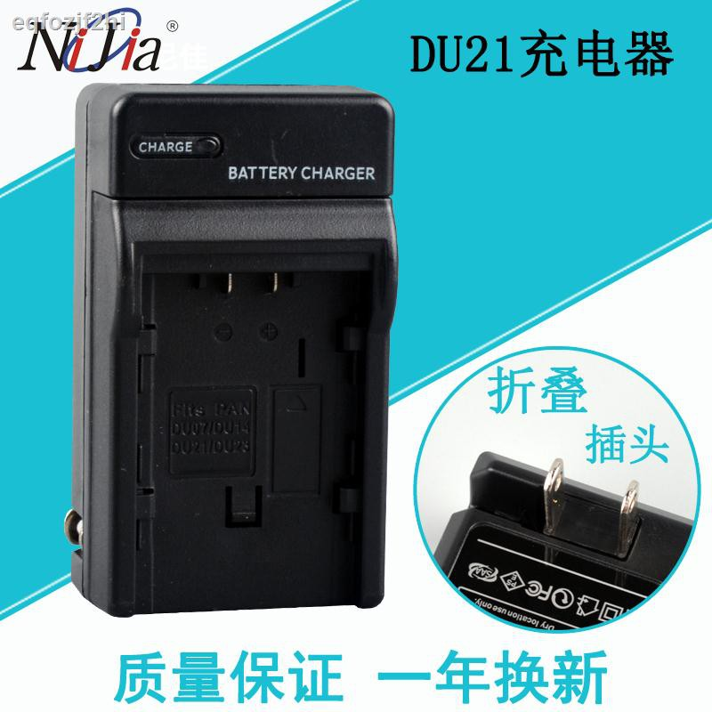 【ราคาต่ำสุด】✜✻❍เครื่องชาร์จแบตเตอรี่ Nijia VW-VBG130 Panasonic HDC-SD9 h80 h60h48 TM700 HS700