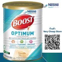 Optimum boost บูสท์ ออปติมัม 800 กรัม อาหารสูตรครบถ้วน ที่มีเวย์โปรตีน สำหรับผู้สูงอายุ