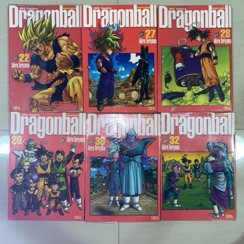 หนังสือการ์ตูนมือสอง ดราก้อนบอล Dragonball