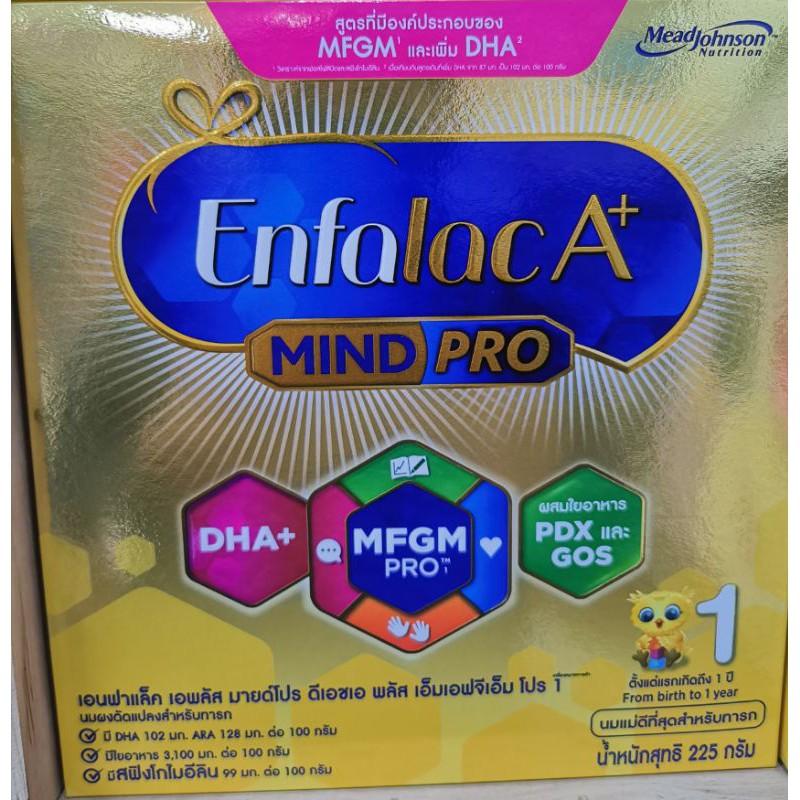 Enfalac A+  Mind Pro สูตร 1