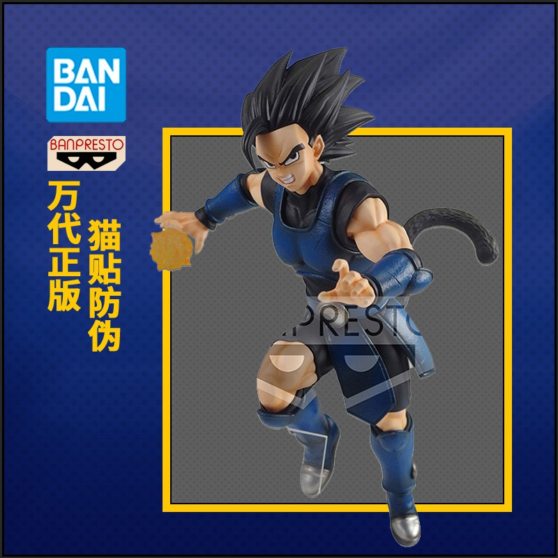 Bandai Dragon Ball โรงงานแว่นตาทำมือ Fierce Battle Legend MASTERLISE Saiyan Charlotte Dragon Ball Super
