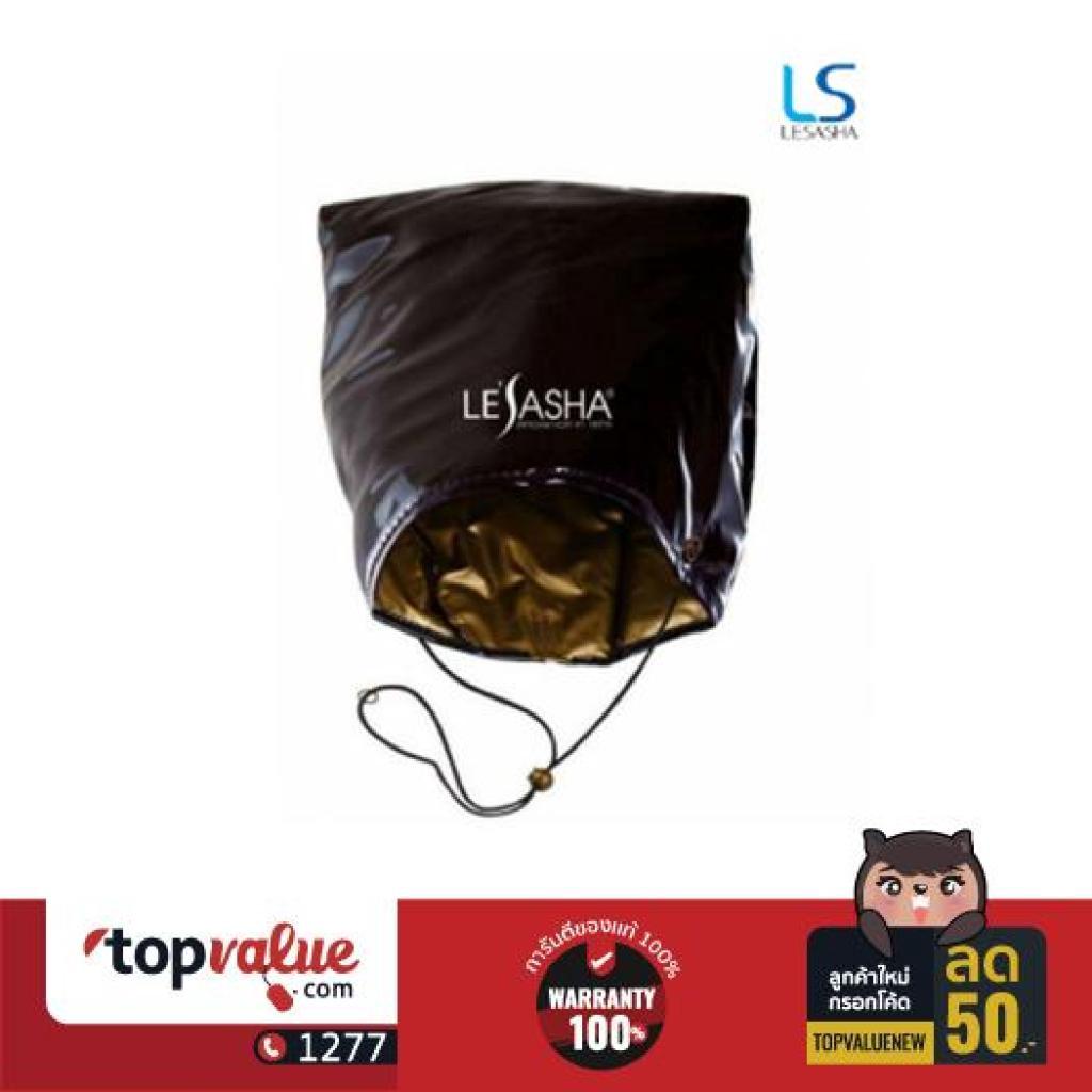 LE'SASHA หมวกอบไอน้ำ PROFESSIONAL NANO HAIR SPA TREATMENT CAP รุ่น LS0573E'SASHA หมวกอบไอน้ำ PROFESSIONAL NANO HAIR SPA