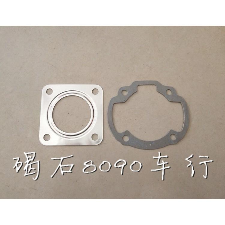 อะไหล่อุปกรณ์เสริมสําหรับรถจักรยานยนต์ Honda Dio 18 28 Zx 34 / 35 / 38