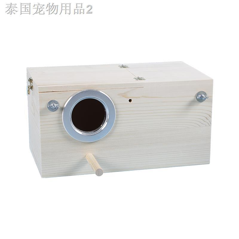 ✖Mudan Xuan หญิงนกแก้วกล่องเพาะพันธุ์นก Wo เพลงไม้ฟักไข่กล่องรังนกกล่องอุปกรณ์เสริมกรงนก