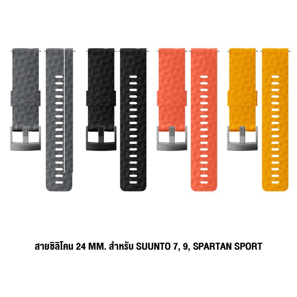 สาย applewatch แท้ สาย applewatch Suunto สายนาฬิกา Silicone Strap 24mm. EXPLORE 1 - สำหรับรุ่น Spartan Sport Wrist HR Su