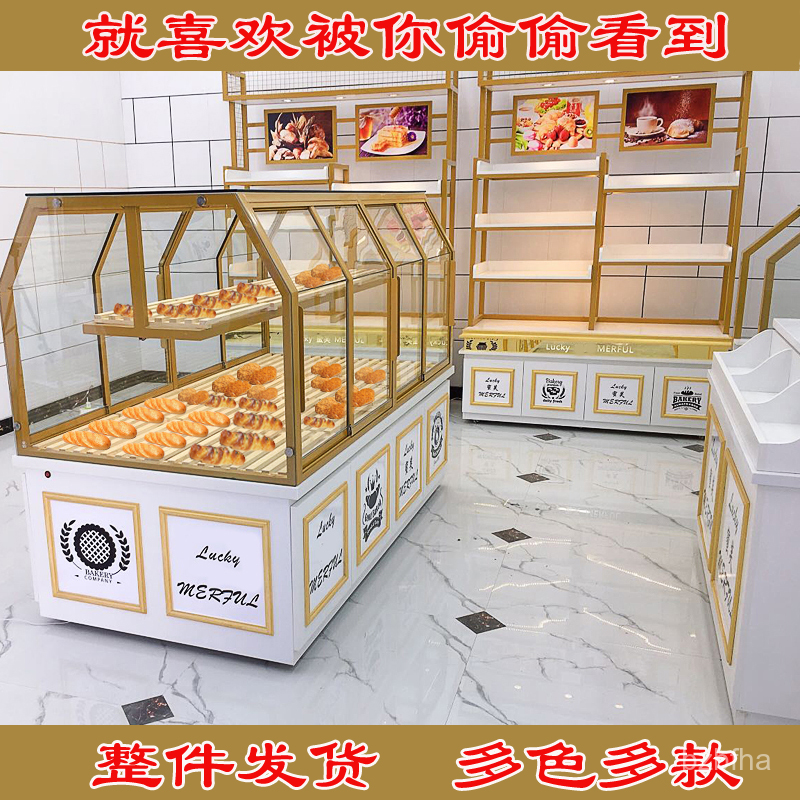 9.9▲lCake model  ●COD■ขนมปังตู้โชว์ขนมตู้เกาะเบเกอรี่เค้กชั้นวางตู้ชั้นวางเคาน์เตอร์ตู้โชว์〓 โมเดลเค้ก zjDd