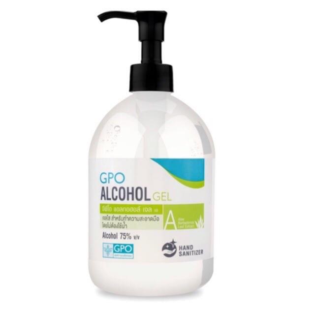 พร้อมส่ง!! แท้ 💯%  Gpo gel จีพีโอ เจลล้างมือ องค์การเภสัชกรรม