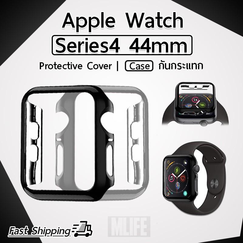 เคส applewatch เคสแข็ง บัมเปอร์ เคสกันรอย เคสกันกระแทก สำหรับ Apple Watch iWatch Series4 44mm.