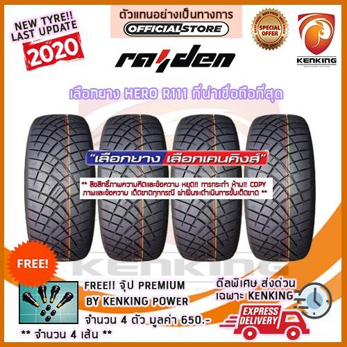 ผ่อน 0%  265/50 R20 Raiden Hero R111 ยางใหม่ปี 2020 (4 เส้น) Free!! จุ๊ป Kenking Power  650฿