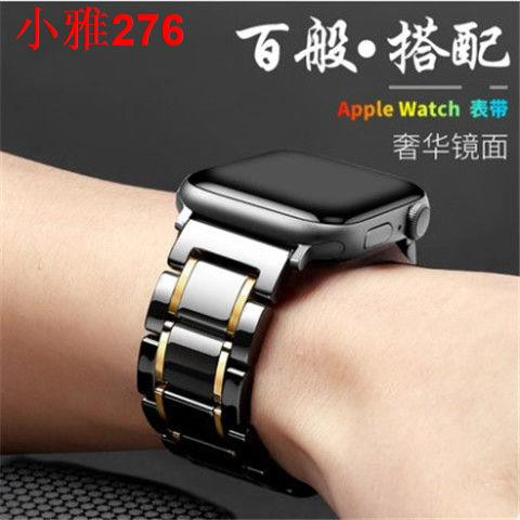 ใช้กับ Applewatch se สายเซรามิก Apple iwatch1/2/3/4/5 สายรัดข้อมือรุ่น series6