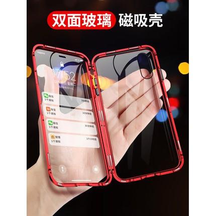เคสโทรศัพท์มือถือแบบสองด้านสําหรับ Iphone 7 Iphone 8 Iphone 6s Plus Xr