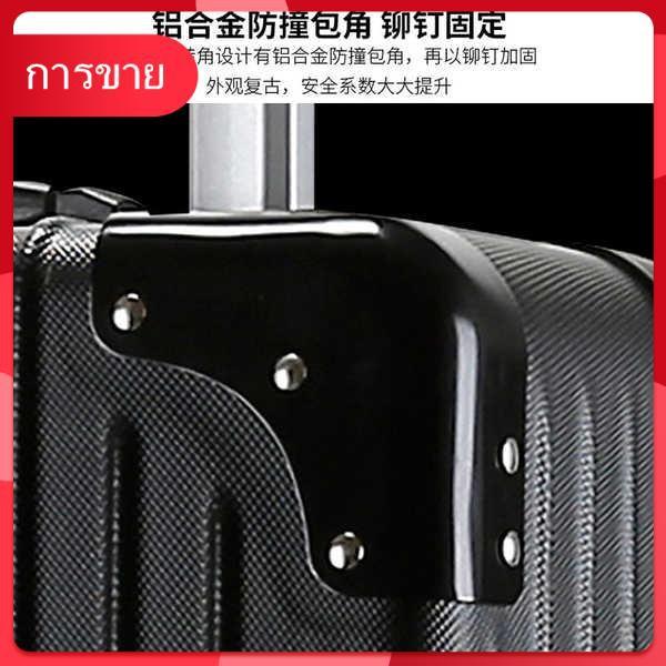 กระเป๋าเดินทางอินเทรนด์สีแดงใหม่นักเรียนชายเทรนด์แฟชั่นกระเป๋าหนัง 20 กระเป๋าเดินทางกระเป๋าเดินทางรถเข็นหญิง 24 นิ้ว