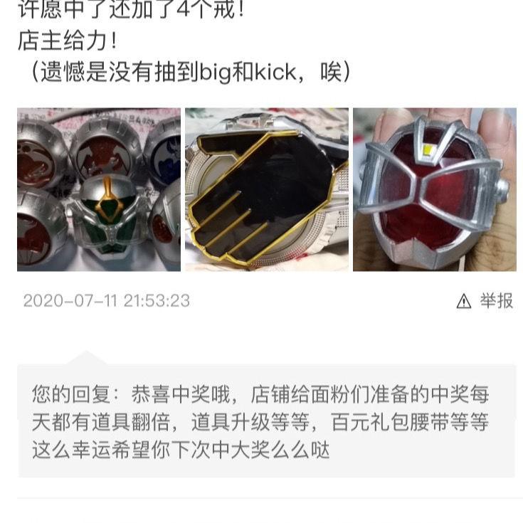 ✎☂▩Bandai Lucky Bag ของแท้ Kamen Rider shf Figure doll DX belt props mask พรกระเป๋า [จัดส่งฟรี]