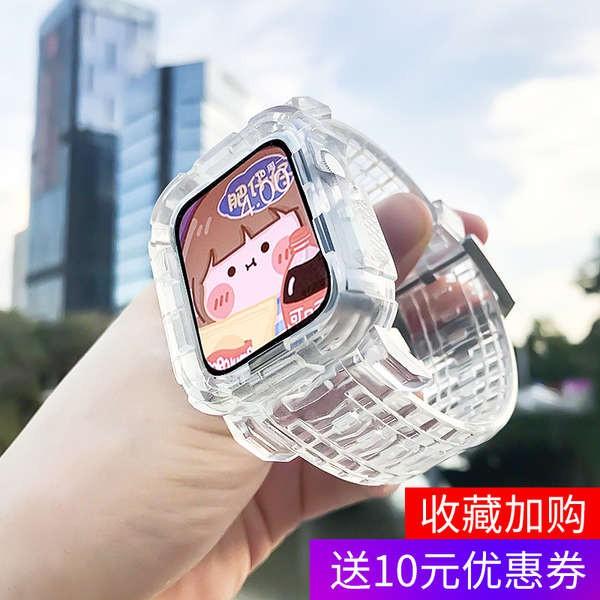 สาย applewatch สายรัด iwatch ที่ใช้งานได้ธารน้ำแข็งใสแบบบูรณาการเปลือกป้องกัน Apple นาฬิกาสายรัด applewatch 5/6 / SE รุ่