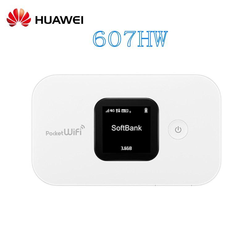 unlocked Huawei 607hw pocket wifi 4g router same as Huawei E5577 wireless  router 4g lte with sim card slot wi-fi pocket