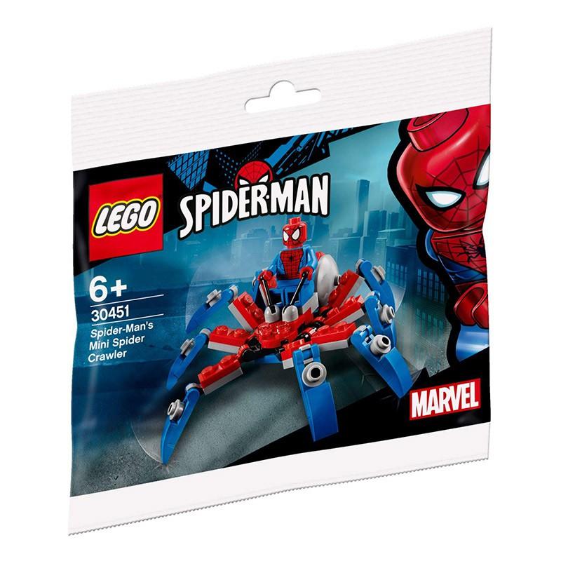 Lego LEGO Marvel Avengers สไปเดอร์แมน 30451 Mini Spider Crawler แพ็คอาคาร
