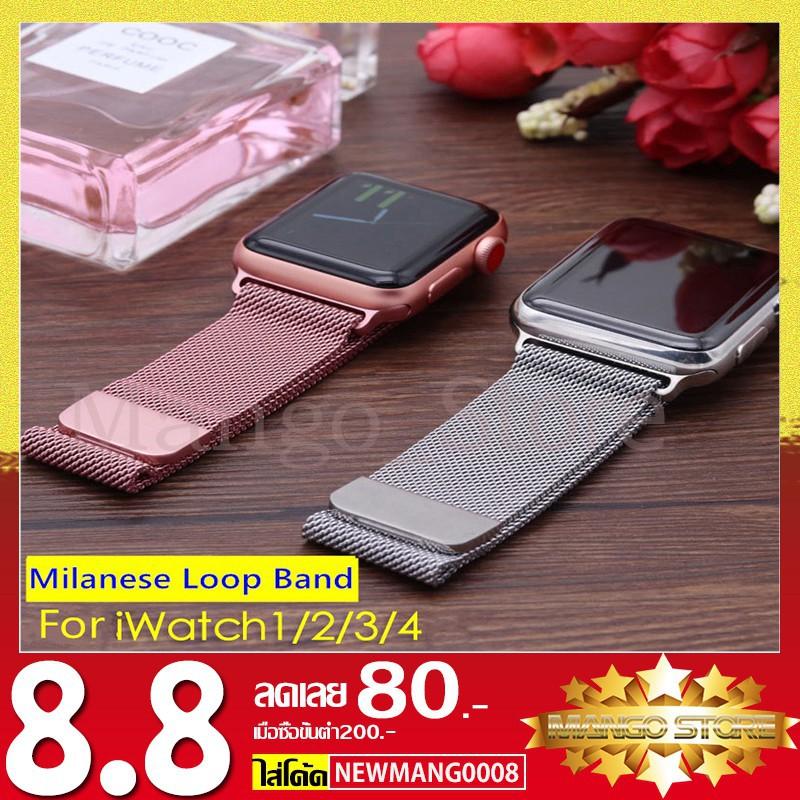 สาย applewatch สาย applewatch แท้ สายsmart watch Fp5/p90pro/Apple watch ขนาด42/44mmมี4สีให้เลือก