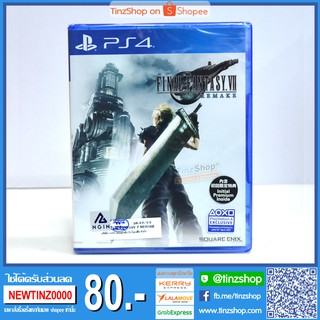 PS4 Final Fantasy VII Remake  Zone 3 Asia / English