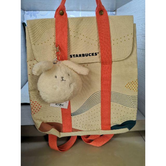 กระเป๋า pouch รูปหน้ากระต่าย 2019 Starbucks Tha