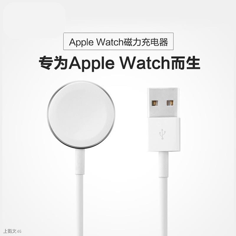 ลดราคาขายร้อน﹍☎[ของแท้ดั้งเดิม] สายชาร์จ Apple watch series6 ฐานไร้สาย applewatch1 รุ่น 2 แบบพกพา 3 แม่เหล็ก iwatch5