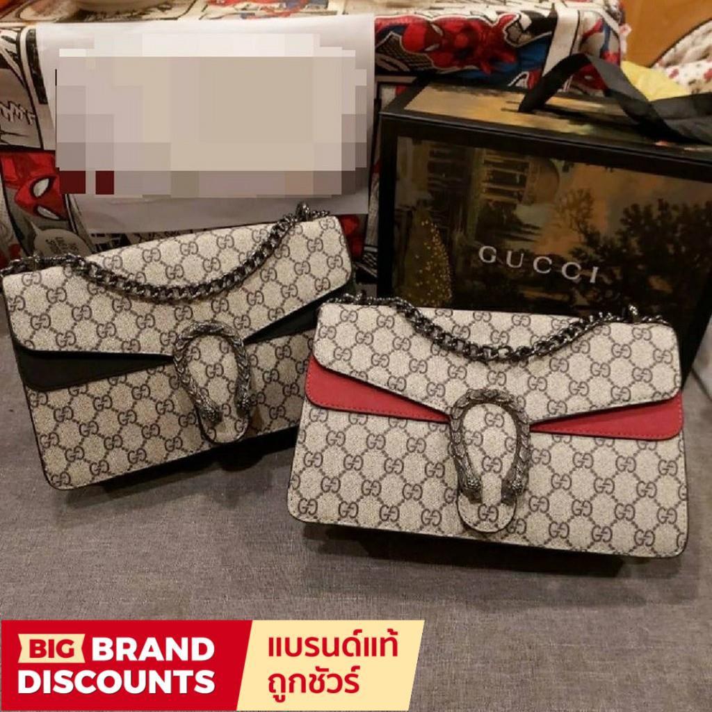 [Big Brand Discouts] Gucci กุชชี กุชชี่ไดโอ Dionysus เกรดพรีเมียม