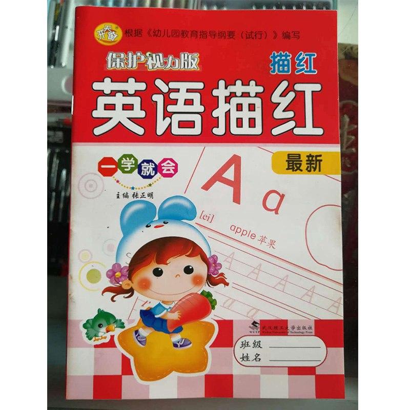 สมุดลอกแบบ English Writing Books Practice 26 English Alphabets Letters ของเล่นเสริมพัฒนาการ