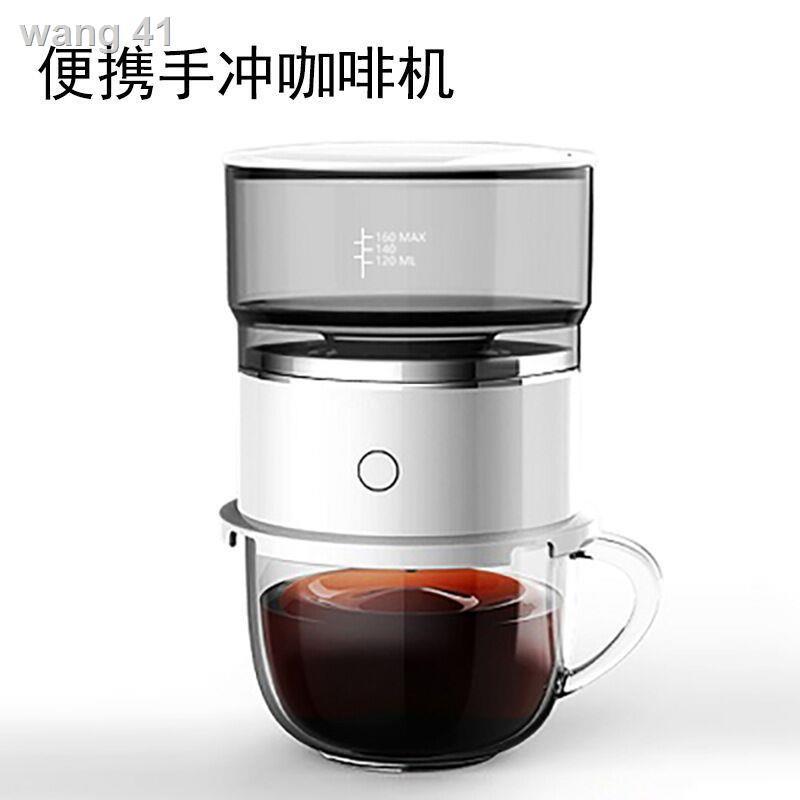 ☈№❐เครื่องทำกาแฟ Hand-made mini แบบพกพากาแฟหยดอัตโนมัติหม้อกรองกลางแจ้งแบบพกพาแชร์หม้อเครื่องชงกาแฟ