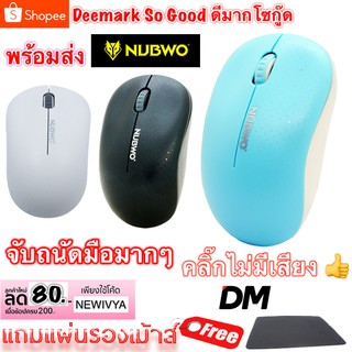 9FINAL เม้าส์ไร้สาย Super Slim Wireless Mouse | Shopee Thailand