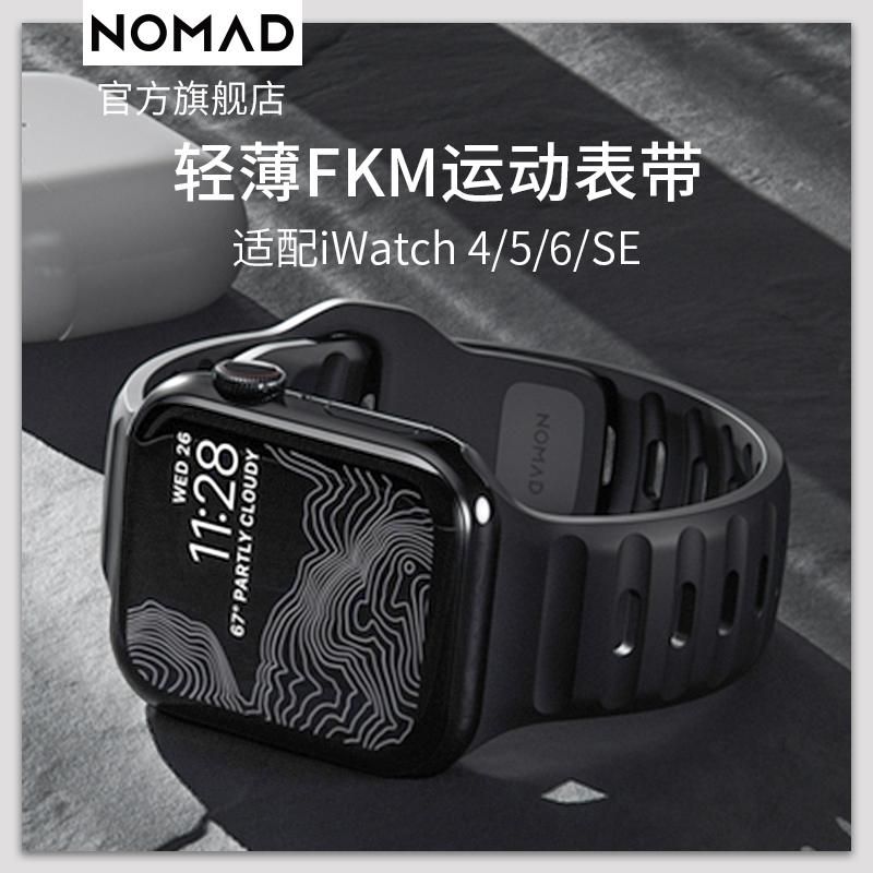 ﹢ℤสหรัฐนำเข้า Nomad บังคับ iWatch สายนาฬิกาแอปเปิ้ล applewatch6/5/4รุ่น SE กีฬาทั้งหมดใหม่ซิลิโคนกันน้ำระบายอากาศน้ำแบรน
