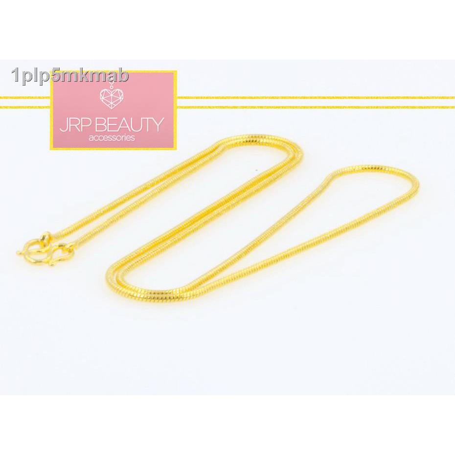 【ลดราคา】⊕สร้อยคอทองลายกระดูกงูกลมขนาด 1 สลึงยาว 18 นิ้วชุบทองแท้ 24k ผลิตจากช่างฝีมือเยาวราชสินค้าขายดีพร้อมส่ง