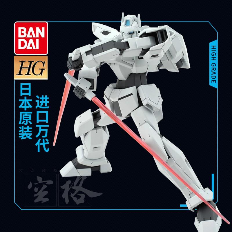 XM~Bandai Gundam รุ่น HG 1/144 AGE-09 G-EXES WMS-GEX1 G Aggies White Wolf