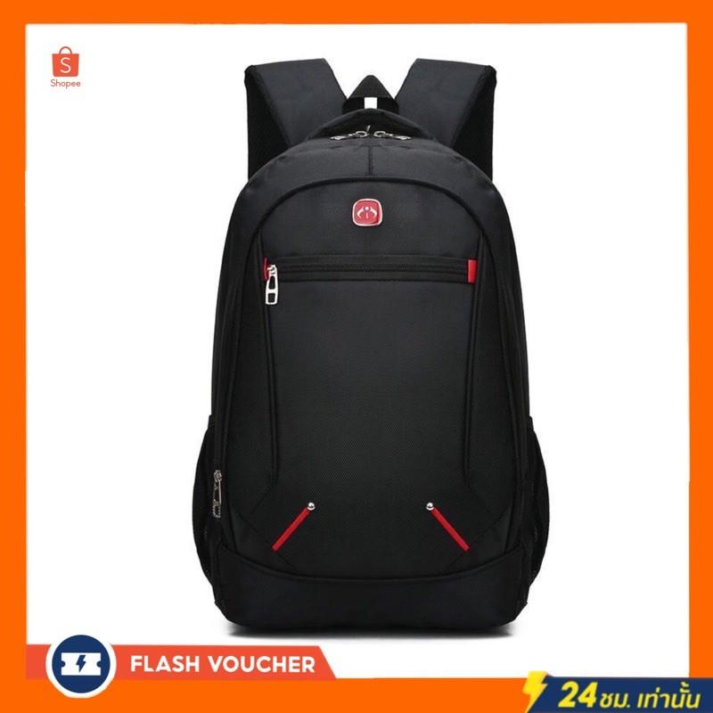 กระเป๋าเป้ผู้ชาย Backpack กระเป๋าเป้สะพายหลังผู้ชาย กันน้ำได้กระเป๋าเป้ เป้แฟชั่นสุดฮิต กระเป๋าเดินทาง แบคแพ็ค M29.