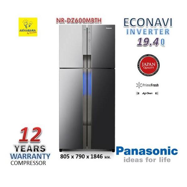 """""""ใช้code HALARGE  discount 5% PANSONIC ขนาด 19.4 คิว ตู้เย็น 4 ประตู รุ่น NR-DZ600MBTH"""