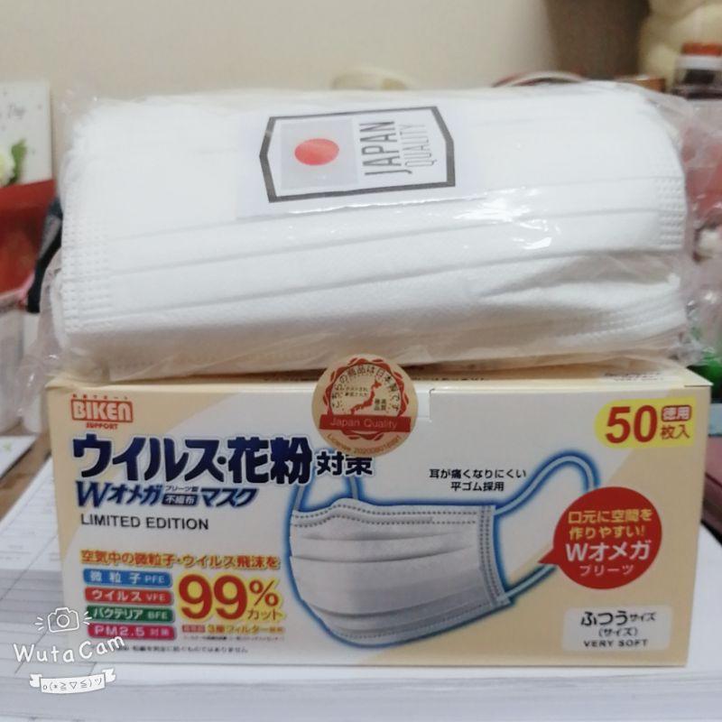 แมสสำหรับผู้ใหญ่ จากญี่ปุ่น 🇯🇵 BIKEN SUPPORT