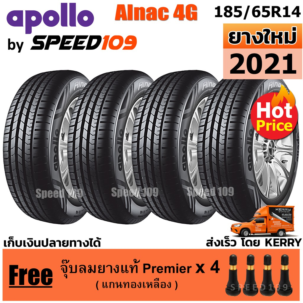 APOLLO ยางรถยนต์ ขอบ 14 ขนาด 185/65R14 รุ่น Alnac 4G  - 4 เส้น (ปี 2021)