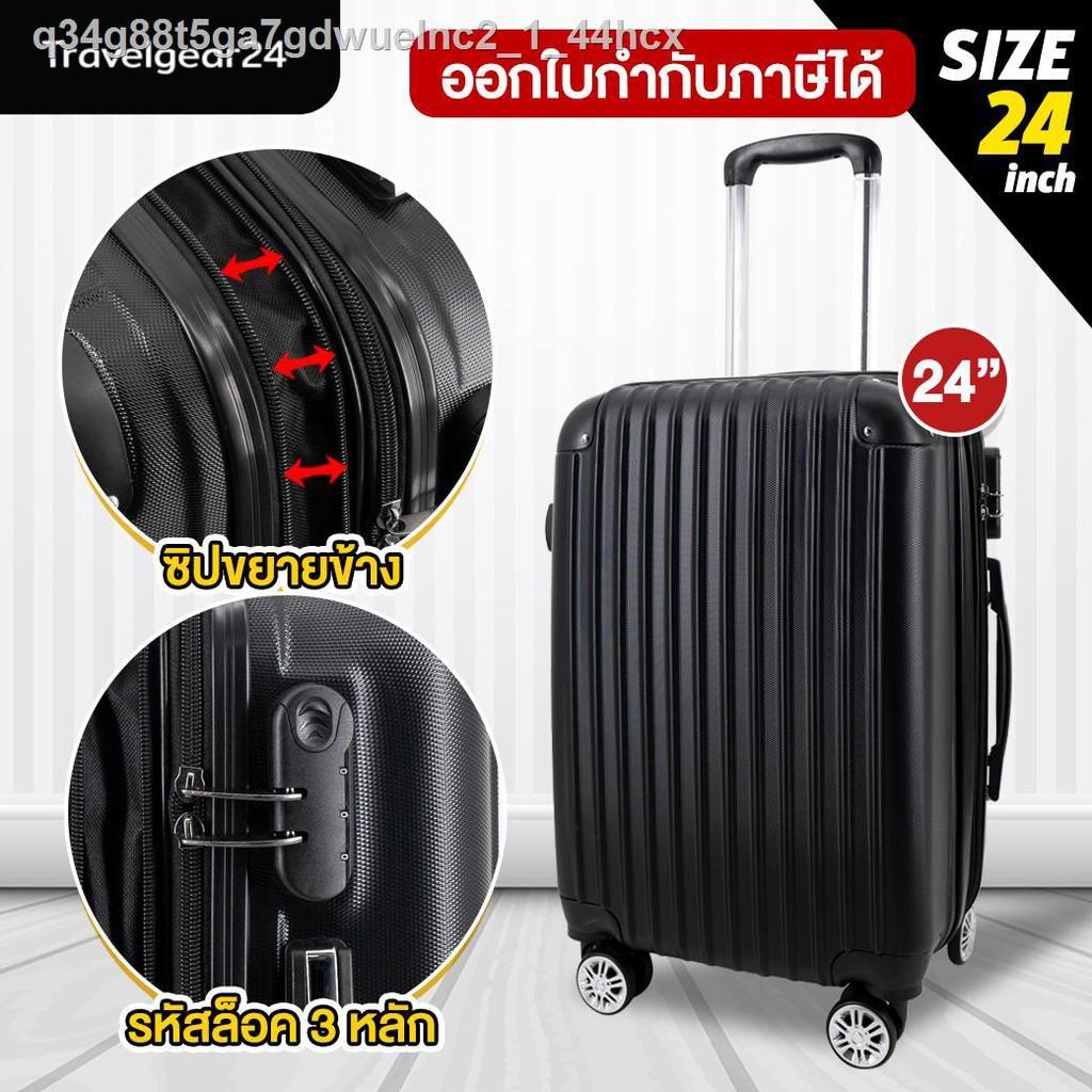 【มีสินค้าในสต๊อก】✢TravelGear24 กระเป๋าเดินทางกระเป๋าล้อลากกระเป๋าลากม้าขยายข้างกระเป๋าเดินทางขนาด 20/24 นิ้ววัสดุ ABS