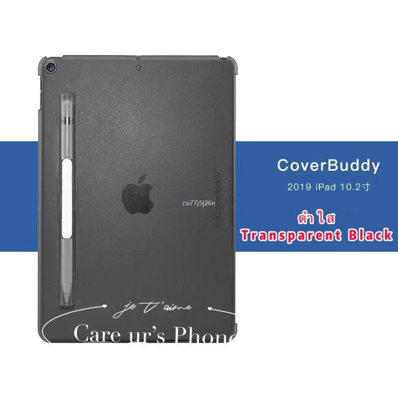 เคสโทรศัพท์✇iPad 10.2 Gen 7 แท้100% SwitchEasy Casing Cover Buddy พร้อมที่เก็บ Apple Pencil ในตัว