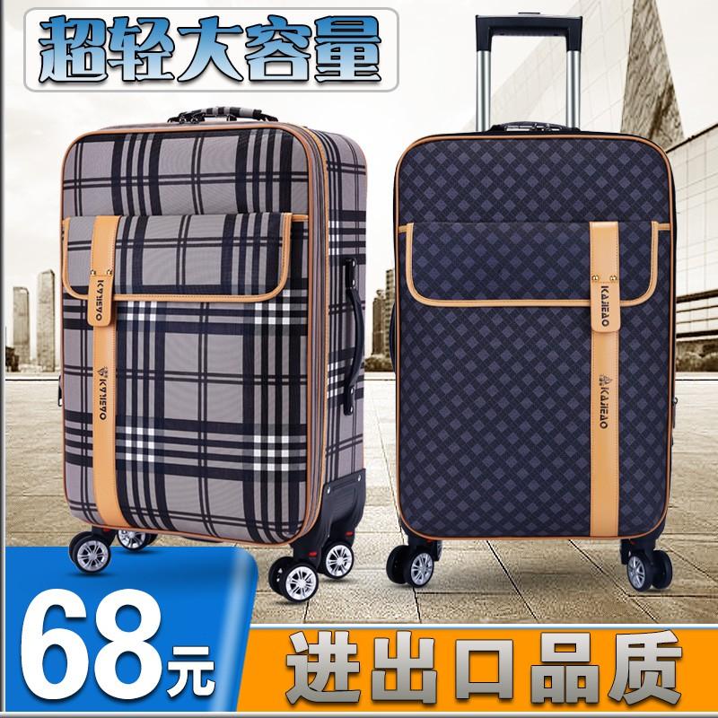 กระเป๋าเดินทางขนาด 24 นิ้ว 28 นิ้ว