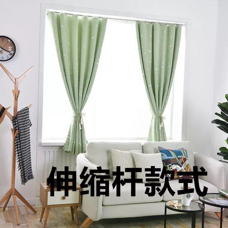 ราวผ้าม่านแบบไม่ต้องเจาะผนัง ฟรีเจาะผ้าม่านผ้าม่านผ้าม่านสำเร็จรูปเสากล้องส่องทางไกลอ่าวหน้าต่างผ้าม่านห้องนั่งเล่นห้องน