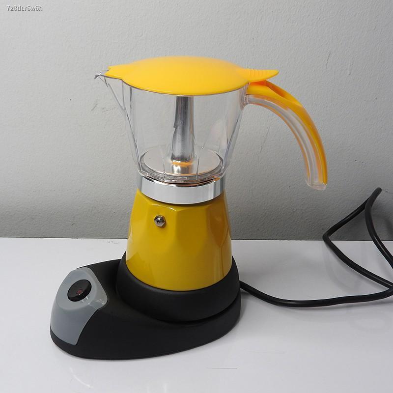 ✚สุดคุ้ม เครื่องทำกาแฟ Moka pot ไฟฟ้า 1614-041 เครื่องชงกาแฟ auto เครื่องชงกาแฟสด dip