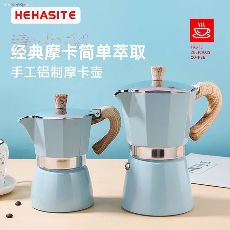 【Hot】【พร้อมส่ง】⊙อิตาลี moka pot เครื่องชงกาแฟเครื่องชงกาแฟในครัวเรือนเครื่องทำกาแฟวาล์วเดียวเอสเปรสโซหม้อต้มกาแฟ