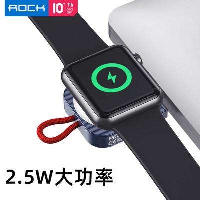 す♪ROCK Apple Watch SE เครื่องชาร์จแบบไร้สาย Apple watch6ชาร์จแบบแม่เหล็ก iwatch1/2/3/4รุ่นสากลแบบพกพา applewatch series5
